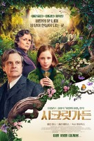 The Secret Garden - South Korean Movie Poster (xs thumbnail)