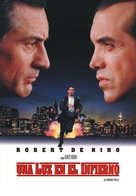 A Bronx Tale - Argentinian DVD movie cover (xs thumbnail)