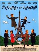 On connaît la chanson - French Movie Poster (xs thumbnail)