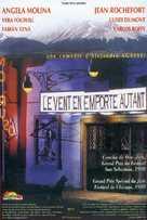Viento se llevó lo qué, El - French poster (xs thumbnail)