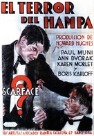 Scarface - Spanish Movie Poster (xs thumbnail)
