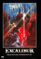 Excalibur - Spanish Movie Cover (xs thumbnail)