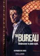 """""""Le Bureau des Légendes"""" - Movie Cover (xs thumbnail)"""