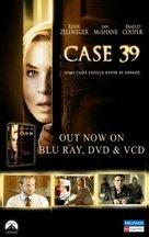 Case 39 - poster (xs thumbnail)