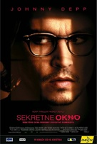Secret Window - Polish Movie Poster (xs thumbnail)