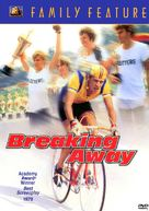 Breaking Away - DVD movie cover (xs thumbnail)
