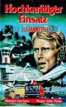 L'uomo del colpo perfetto - German VHS movie cover (xs thumbnail)