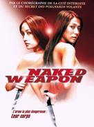 Naked Weapon - French Movie Cover (xs thumbnail)