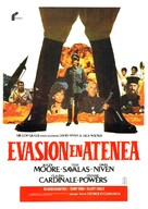 Escape to Athena - Spanish Movie Poster (xs thumbnail)