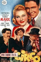 At the Circus - Spanish Movie Poster (xs thumbnail)