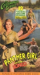 Panther Girl of the Kongo - VHS cover (xs thumbnail)