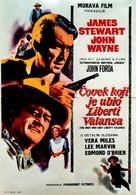 The Man Who Shot Liberty Valance - Croatian Movie Poster (xs thumbnail)