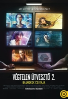 Escape Room: Tournament of Champions - Hungarian Movie Poster (xs thumbnail)