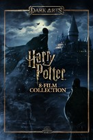 Harry Potter and the Sorcerer's Stone - Movie Cover (xs thumbnail)