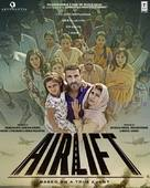 Airlift - Indian Movie Poster (xs thumbnail)
