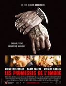 Eastern Promises - French poster (xs thumbnail)