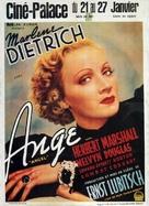 Angel - Belgian Movie Poster (xs thumbnail)