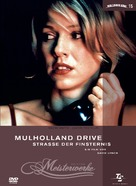 Mulholland Dr. - German DVD movie cover (xs thumbnail)