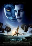 Avatar - Hungarian Movie Poster (xs thumbnail)