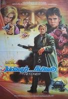 The Hitcher - Thai Movie Poster (xs thumbnail)