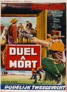 Top Gun - Belgian Movie Poster (xs thumbnail)