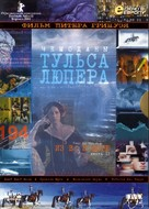 The Tulse Luper Suitcases, Part 2: Vaux to the Sea - Russian Movie Cover (xs thumbnail)