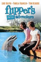 Flipper's New Adventure - DVD cover (xs thumbnail)
