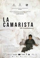 La Camarista - Spanish Movie Poster (xs thumbnail)