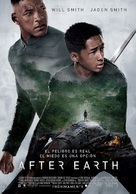 After Earth - Spanish Movie Poster (xs thumbnail)