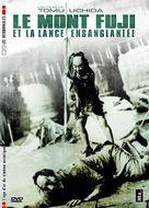 Chiyari Fuji - French DVD cover (xs thumbnail)
