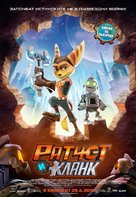 Ratchet and Clank - Bulgarian Movie Poster (xs thumbnail)