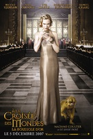 The Golden Compass - French Movie Poster (xs thumbnail)