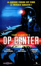OP Center - French VHS cover (xs thumbnail)