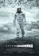 Interstellar - Serbian Movie Poster (xs thumbnail)