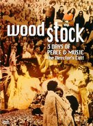 Woodstock - DVD movie cover (xs thumbnail)