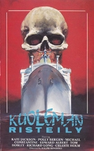 Death Cruise - Finnish VHS movie cover (xs thumbnail)