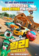 Wheely - South Korean Movie Poster (xs thumbnail)
