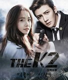 """The K2"" - South Korean Movie Poster (xs thumbnail)"