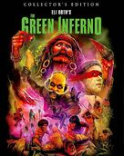 The Green Inferno - Movie Cover (xs thumbnail)