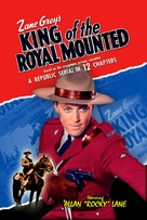 King of the Royal Mounted - DVD cover (xs thumbnail)
