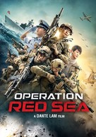 Operation Red Sea - Movie Cover (xs thumbnail)