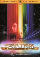 Star Trek: The Motion Picture - Australian DVD movie cover (xs thumbnail)