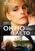 Fenster zum Sommer - Russian Movie Poster (xs thumbnail)