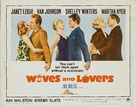 Wives and Lovers - Movie Poster (xs thumbnail)