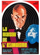 The House of Exorcism - French Movie Poster (xs thumbnail)