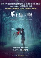 Krasue: Inhuman Kiss - Hong Kong Movie Poster (xs thumbnail)