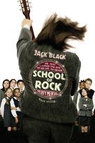 The School of Rock - Movie Poster (xs thumbnail)