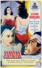 Anna - Spanish Movie Poster (xs thumbnail)