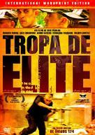 Tropa de Elite - Portuguese Movie Cover (xs thumbnail)