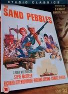 The Sand Pebbles - British DVD cover (xs thumbnail)